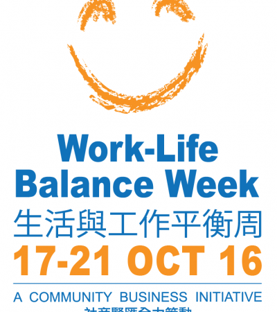 Work-Life Balance Week: 17-21 October 2016